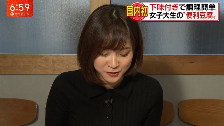 2019年02月28日久冨慶子の画像18枚目