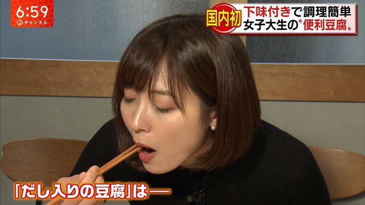2019年02月28日久冨慶子の画像20枚目