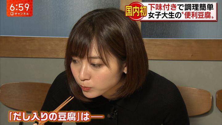 2019年02月28日久冨慶子の画像21枚目