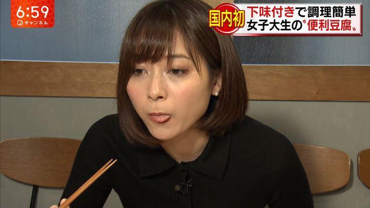 2019年02月28日久冨慶子の画像22枚目