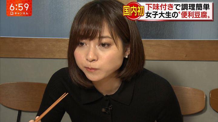 2019年02月28日久冨慶子の画像23枚目