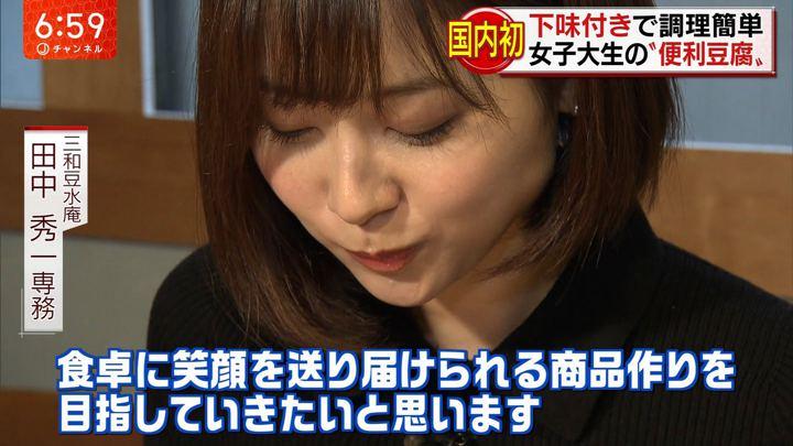 2019年02月28日久冨慶子の画像26枚目