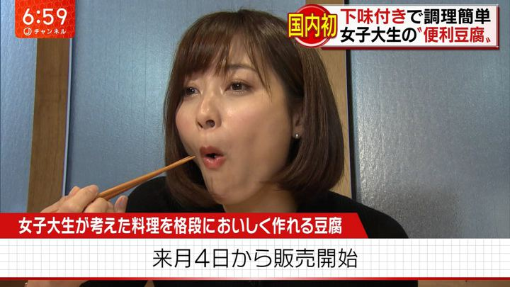 2019年02月28日久冨慶子の画像29枚目