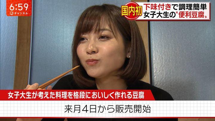 2019年02月28日久冨慶子の画像30枚目