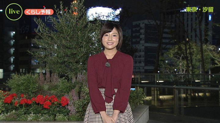 2018年10月15日市來玲奈の画像07枚目