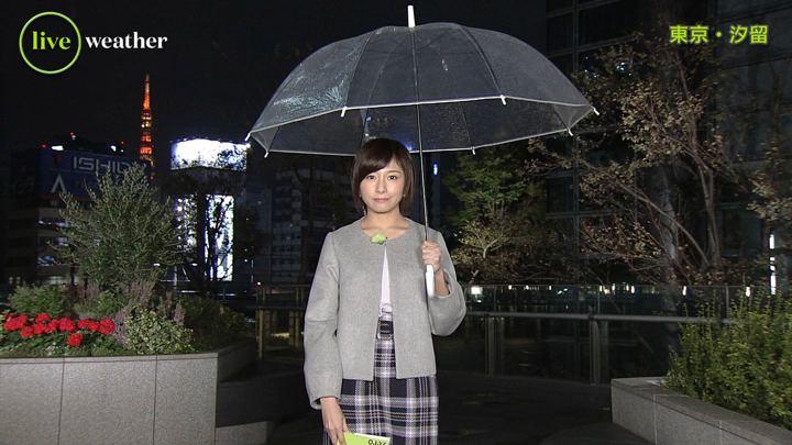 2018年10月23日市來玲奈の画像03枚目