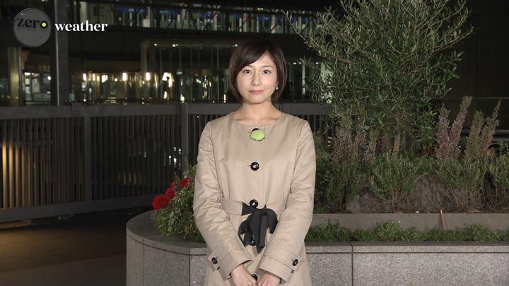 2018年10月24日市來玲奈の画像02枚目