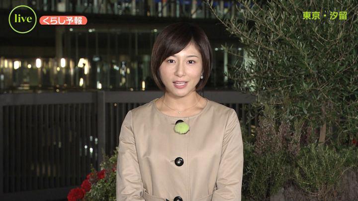 2018年10月24日市來玲奈の画像04枚目