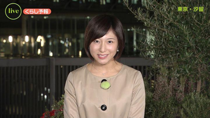 2018年10月24日市來玲奈の画像07枚目