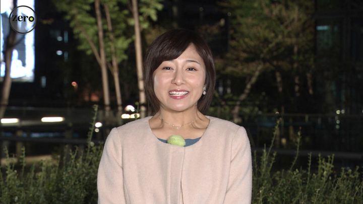 2018年10月31日市來玲奈の画像01枚目
