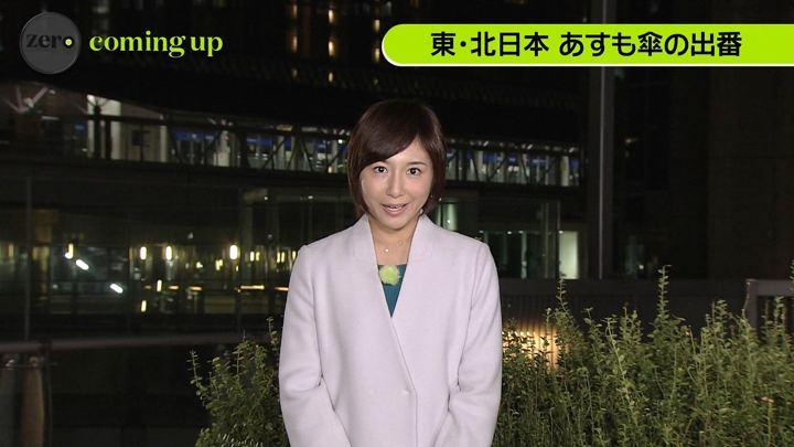 2018年11月05日市來玲奈の画像01枚目