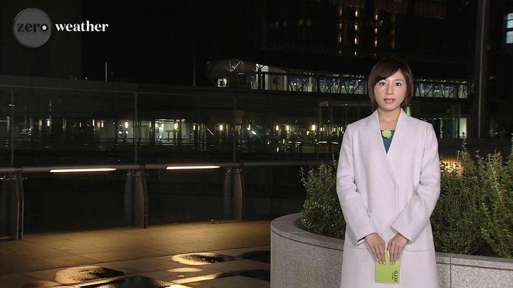 2018年11月05日市來玲奈の画像03枚目