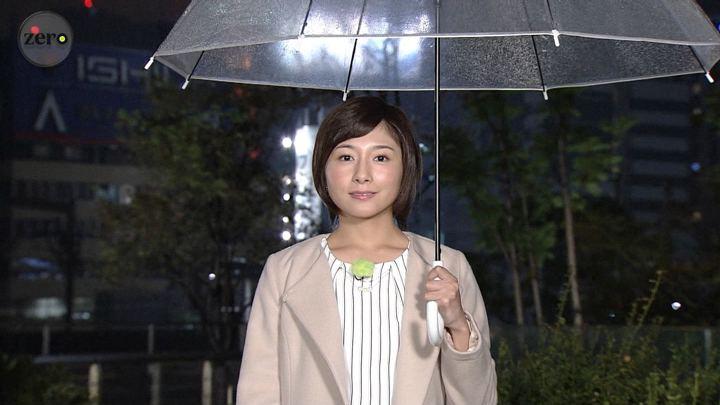 2018年11月06日市來玲奈の画像01枚目