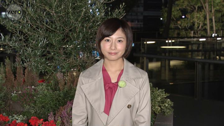 2018年11月07日市來玲奈の画像01枚目