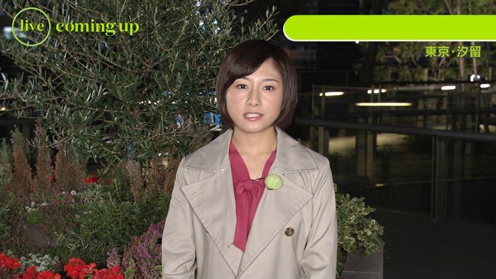 2018年11月07日市來玲奈の画像02枚目