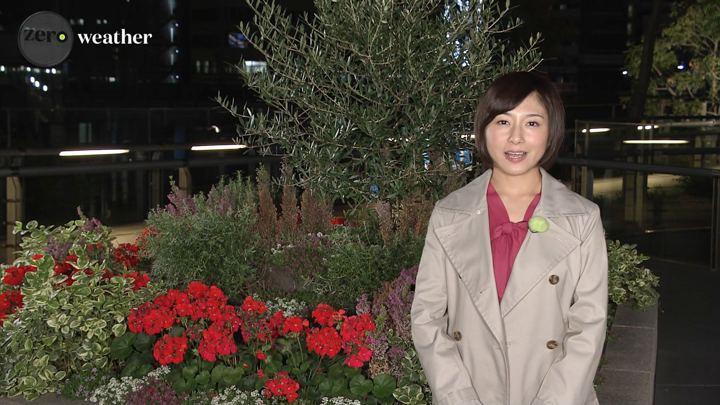 2018年11月07日市來玲奈の画像03枚目
