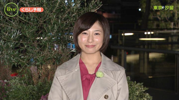 2018年11月07日市來玲奈の画像10枚目