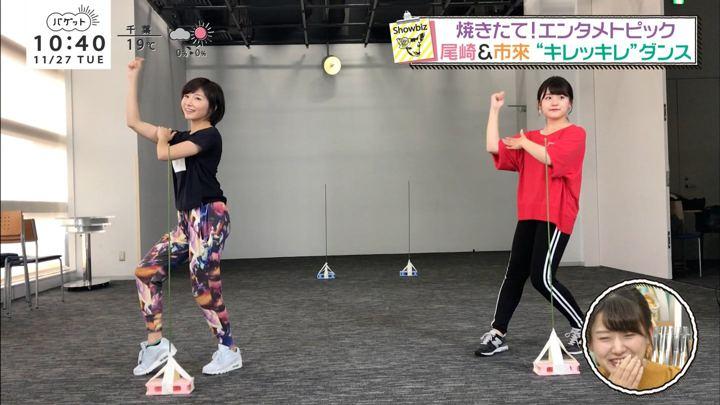 2018年11月27日市來玲奈の画像05枚目