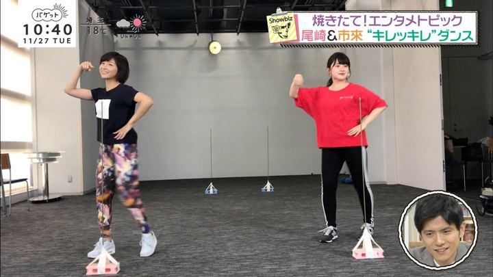 2018年11月27日市來玲奈の画像09枚目