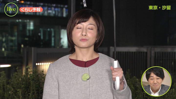 2018年11月28日市來玲奈の画像16枚目