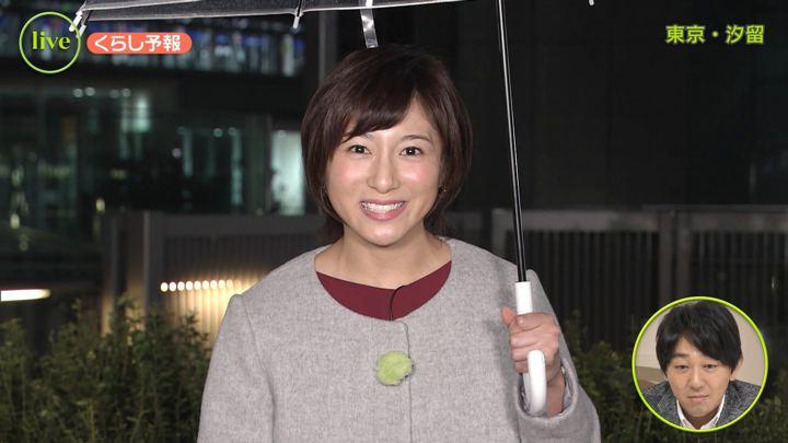 2018年11月28日市來玲奈の画像17枚目