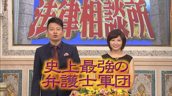 2018年12月02日市來玲奈の画像02枚目