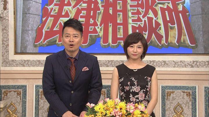 2018年12月02日市來玲奈の画像04枚目