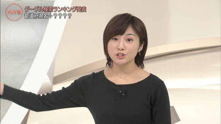 2018年12月12日市來玲奈の画像04枚目