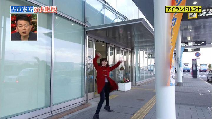 2018年12月16日市來玲奈の画像11枚目