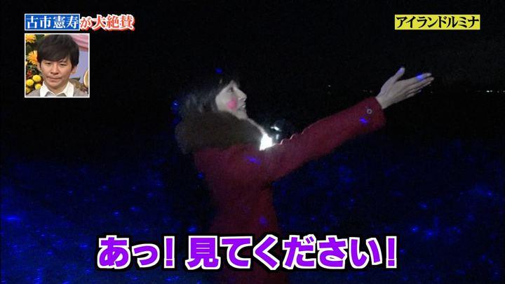 2018年12月16日市來玲奈の画像18枚目