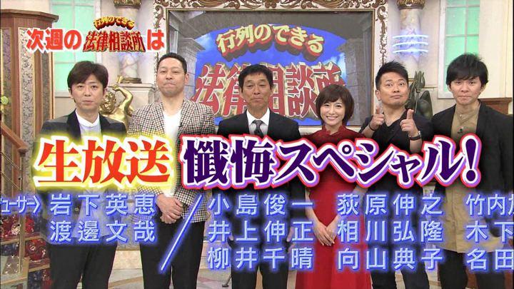 2018年12月16日市來玲奈の画像27枚目