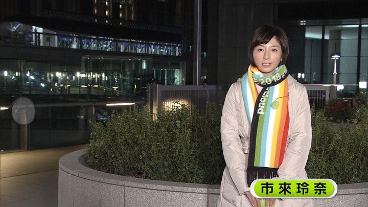 2018年12月19日市來玲奈の画像03枚目