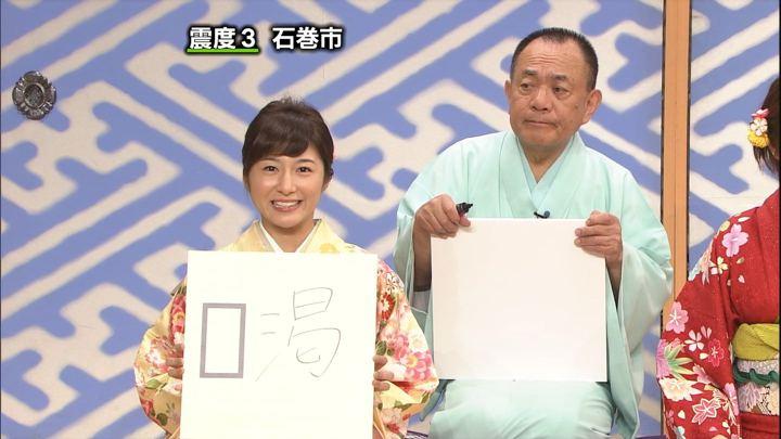 2019年01月06日市來玲奈の画像03枚目