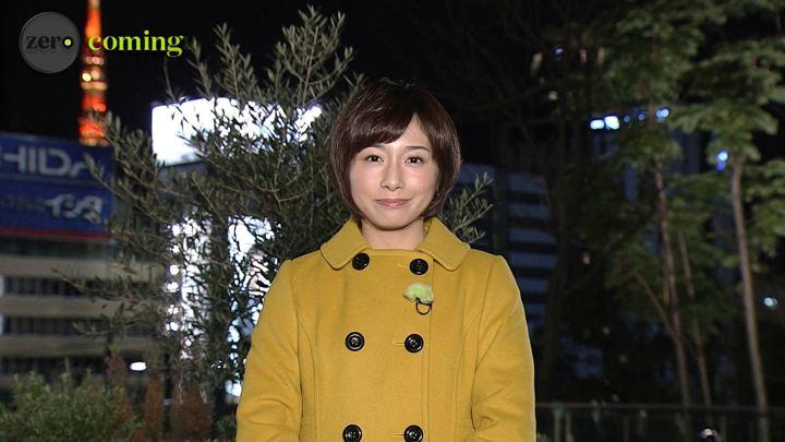 2019年01月07日市來玲奈の画像01枚目