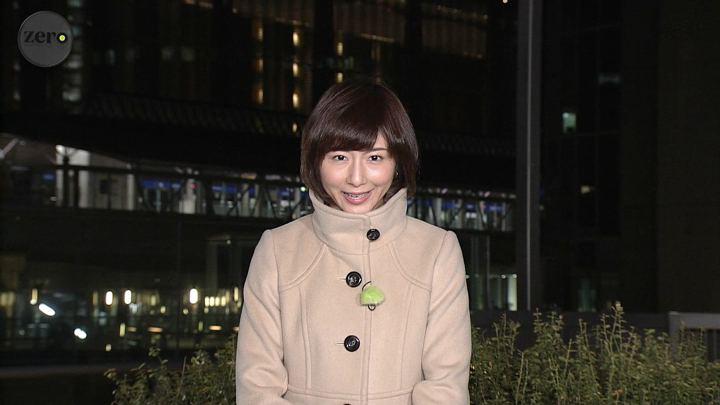 2019年01月08日市來玲奈の画像02枚目