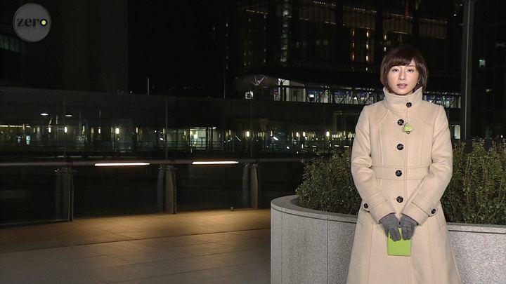 2019年01月08日市來玲奈の画像04枚目