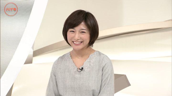 市來玲奈 news zero (2019年01月09日放送 21枚)