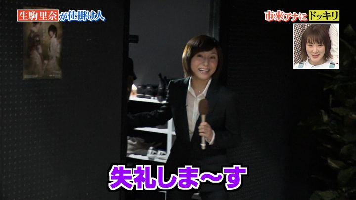 2019年01月13日市來玲奈の画像26枚目