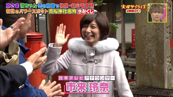 2019年01月29日市來玲奈の画像01枚目
