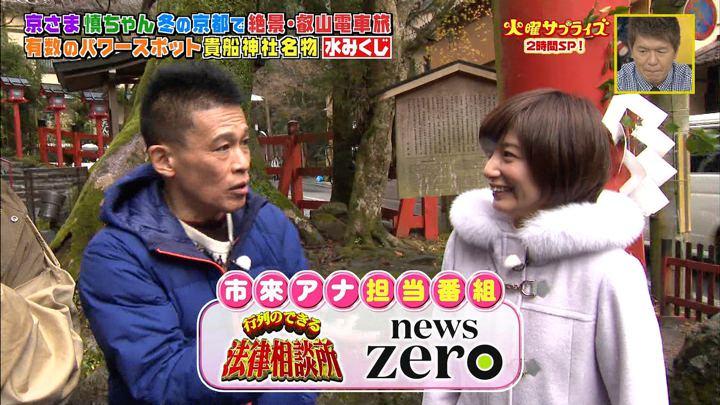 2019年01月29日市來玲奈の画像03枚目