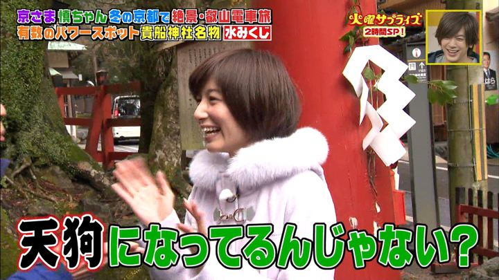 2019年01月29日市來玲奈の画像04枚目