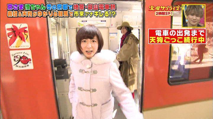 2019年01月29日市來玲奈の画像10枚目