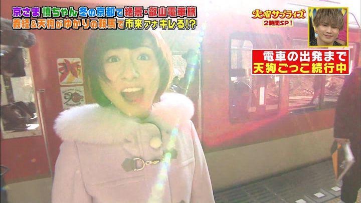 2019年01月29日市來玲奈の画像11枚目