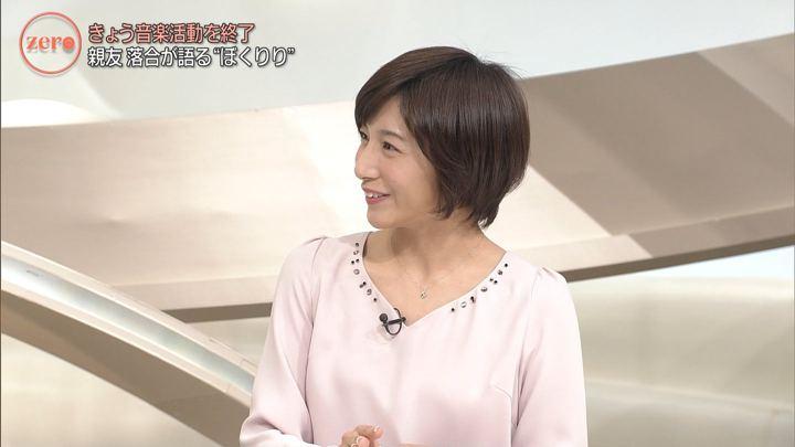 2019年01月29日市來玲奈の画像25枚目