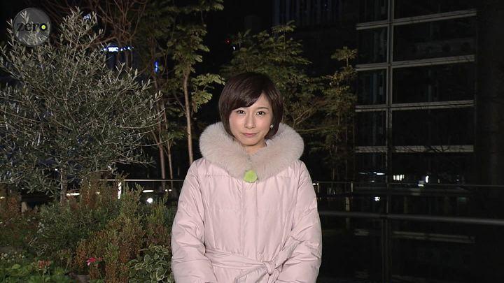2019年01月29日市來玲奈の画像28枚目