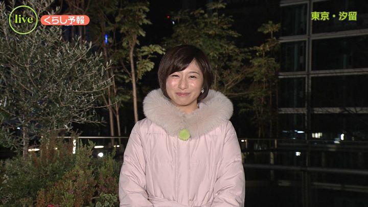 2019年01月29日市來玲奈の画像34枚目