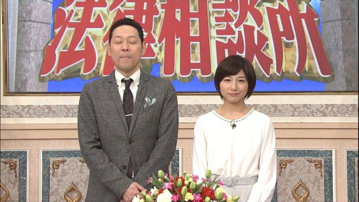 2019年02月03日市來玲奈の画像02枚目