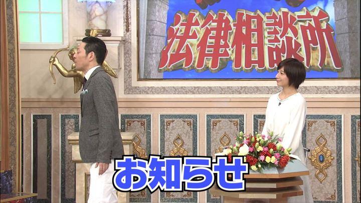 2019年02月03日市來玲奈の画像07枚目