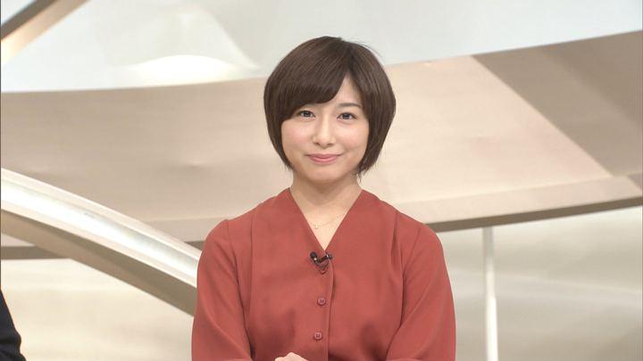 2019年02月04日市來玲奈の画像03枚目