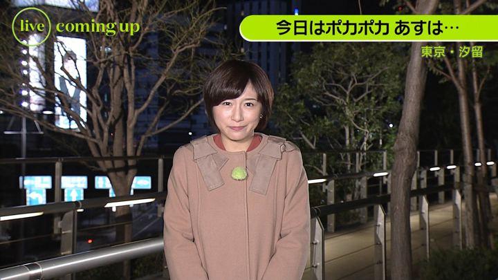 2019年02月04日市來玲奈の画像04枚目